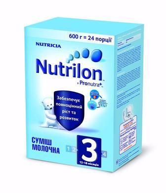 Молочна суміш Nutrilon 3 або 4 600г