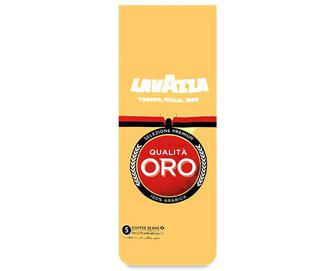 Кава зерно Lavazza Qualita Oro, 250г