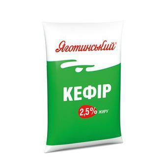 Кефір 2,5% Яготинський 900 г