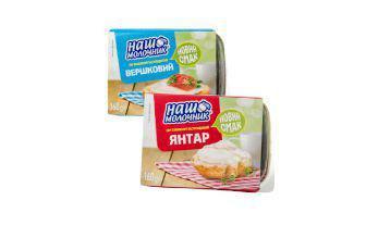 Сир плавлений пастоподібний ванночка Наш Молочник 160 г