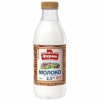 Молоко 2,5% пастеризоване Ферма, 900 г