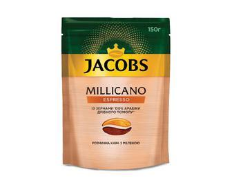 Кава розчинна Jacobs Milicano Espresso, 150г