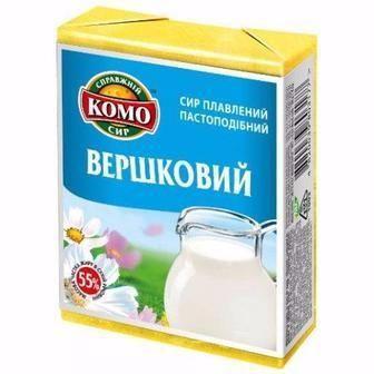 Сир плавлений Вершковий 55% Комо 90 г