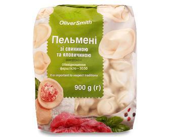Пельмені Oliver Smith, зі свининою та яловичиною, 900г