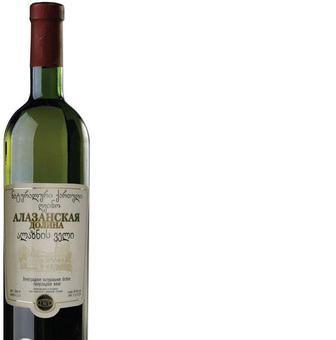 "Вино Алаз.долина біл,н/сол.10,5-11,5% , чер,н/сол.11,5-12,5%, Сапераві черв. сухе 12-13%, ""Заря Кахеті"" 0,75л"