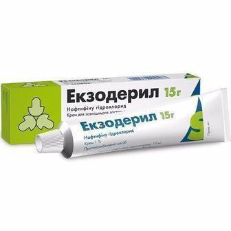 Екзодерил 1% крем 15 г