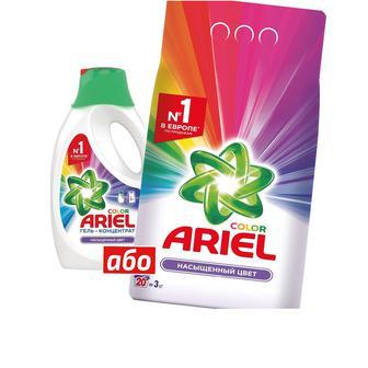 Пральний порошок 3 кг, рідкий засіб для прання 1,3 л Аріель