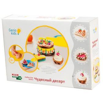 Набор для творчества Genio Kids Чудесный десерт (TA1037)