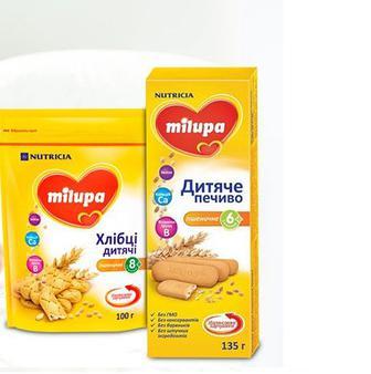 Детское печенье Milupa