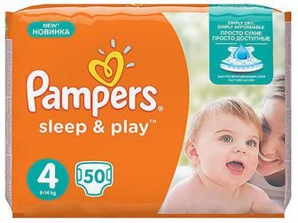 Подгузники Pampers Sleep&Play Maxi 4 (8-14 кг) 50 шт