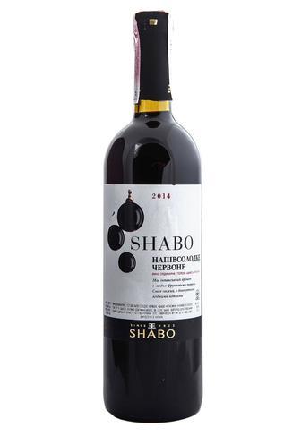 Shabo Classic Красное Полусладкое 0.75 л