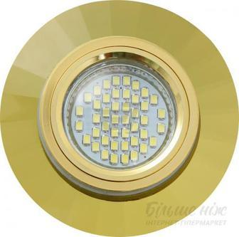 Світильник точковий Blitz MR16 G5.3 золотий BL4183 MR16 GDGD