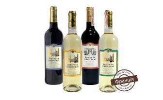 Вино червоне, біле напівсолодке, червоне, біле сухе Барон де Лірондо 0,75 л