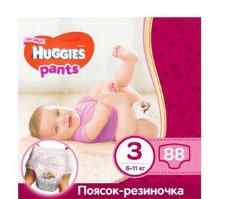 Трусики-подгузники Pants 3, ( 6-11 кг) для девочек, 88 шт