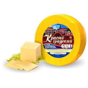 Сирний продукт Красноградський Російський кг