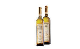 Вино Твіши біле напівсолодке КартуліВазі 0,75 л