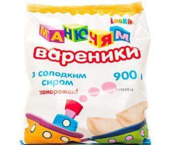Вареники Laska Ма-ню-ням со сладким творогом 900г