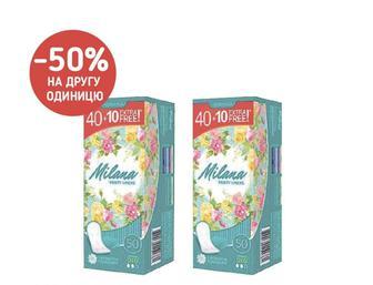 Гігієнічні прокладки Мілана, 50шт