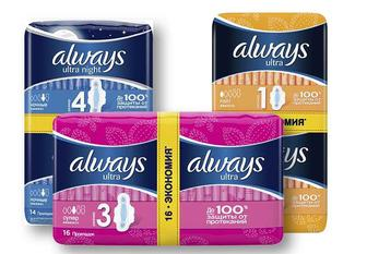 Прокладки гігієнічні Ultra Night/Ultra Super/ Ultra Normal plus Duo Always 14/16/20 шт