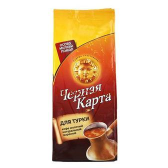Кофе Черная Карта 250 г для турки