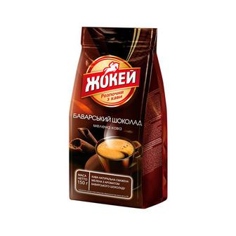 Акция ▷ Кава Жокей Баварский шоколад 150г