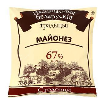 Майонез «Столовий» 67%, 350г
