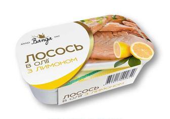 Консерви Лосось в олії з лимоном Banga 120 г