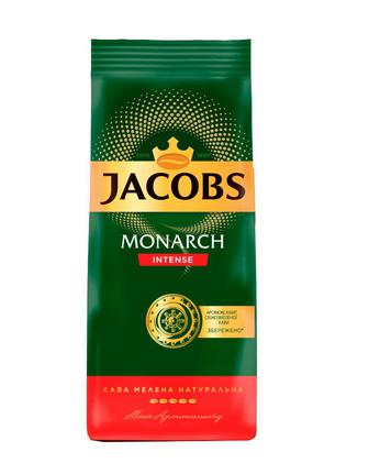 Кава мелена Jacobs 225 г