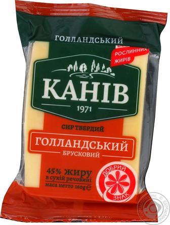 Сыр Голландский твёрдый 45% Канів 160г
