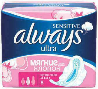 Прокладки Always Ultra Sensitive Super Plus 8 шт