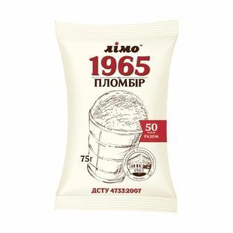 Морозиво пломбір 1965 Лімо 75г
