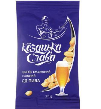 Арахіс Козацька слава солоний до пива 180г