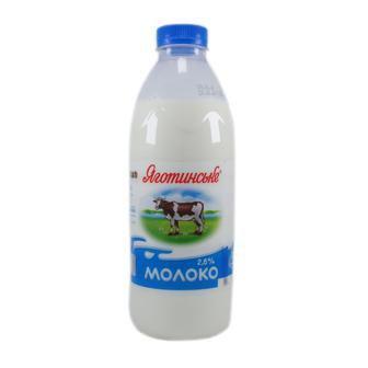 Молоко 2.6 % Яготинське 0,9 л