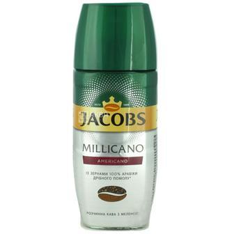 Купити Jacobs Millicano Americano, 95 г