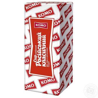 Сир твердий Російський класичний 50% Комо 100г