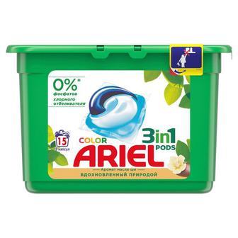 Капсулы для стирки ARIEL 15шт