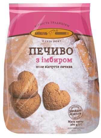 Печиво з імбиром або з ароматом ваніліну Київхліб 360 г