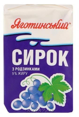 Сырок с изюмом 9% Яготинський, 90г
