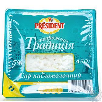 СИР кисломолочний 450 г PRESIDENT