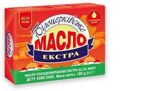 Масло вершкове, Екстра, 82,5%, Білоцерківське, 200г