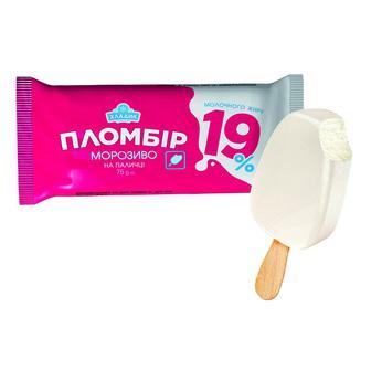 Морозиво «Пломбір 19%», Хладік, 75 г
