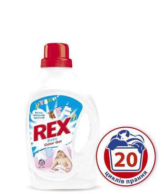Засіб для прання Rex Дитячий автомат гель, 1320 мл