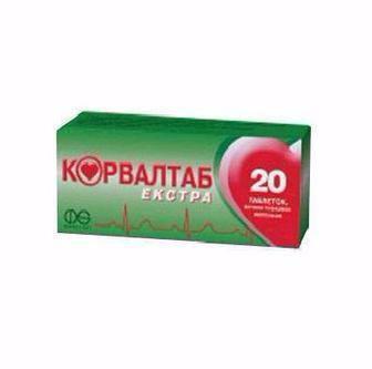 Корвалтаб Экстра таблетки №20