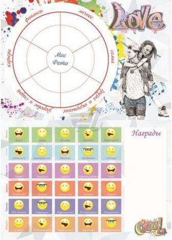 Книга «Карта Dream and Go teen» 4820199950117