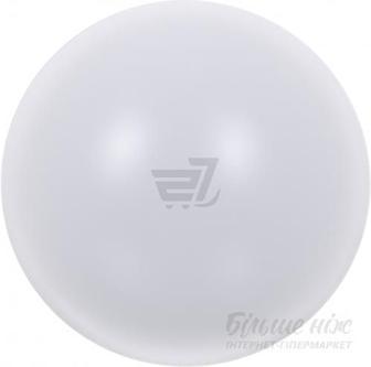 Світильник світлодіодний Expert Light 16 Вт білий 4000 К XHC16-300 d340