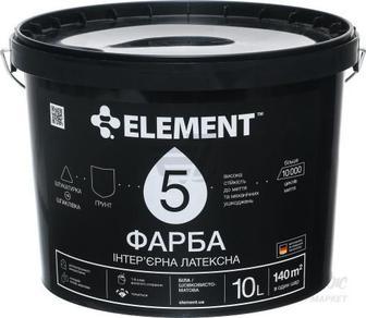 Скидка 30% ▷ Фарба латекснаводоемульсійна Element 5 особливо зносостійка шовковистий мат білий 10л