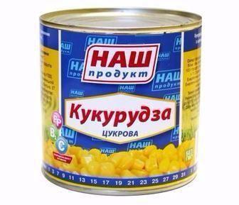 Кукурудза цукрова Наш Продукт 430 г