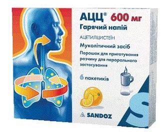 Гарячий напій АЦЦ, 6 пакетиків