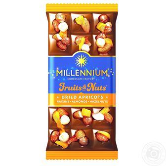 Шоколад Millennium молочний з цілими лісовими горіхами 80г