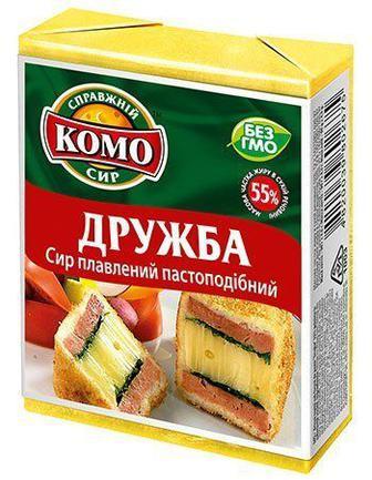 Сыр Комо плавленый Дружба 55% 90г